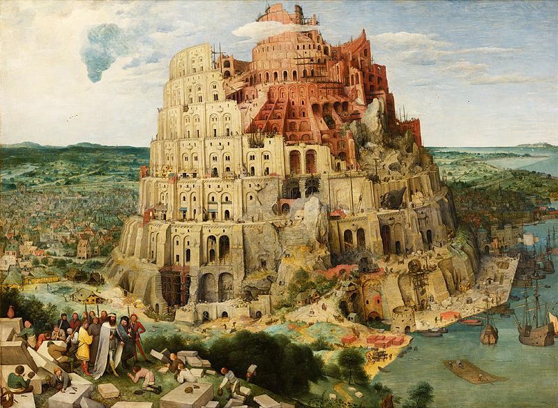 Вавилонская башня (Питер Брейгель)
